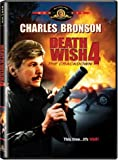Death Wish 4: The Crackdown poster thumbnail