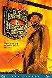 High Plains Drifter poster thumbnail