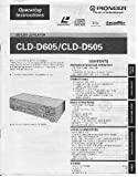 Pioneer CLD-D605 CLD-D505 Owner Operator Maintenance Manual