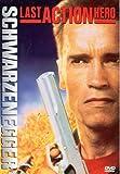 Last Action Hero poster thumbnail
