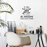 Set Goals, Push Yourself, Don't Quit - Inspirational Quotes Wall Art Vinyl Decal - 24' x 23' Gym Quotes Decoration Vinyl Sticker - Motivational Wall Art Decal - Life Quotes Vinyl Sticker Wall Decor