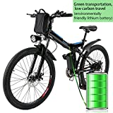 Kemanner 26 inch Electric Mountain Bike Foldable 21 Speed 36V 8A Lithium Battery Electric Bicycle for Adult (White-Fold)