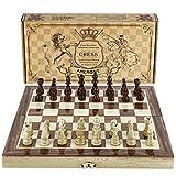Amerous Chess Set, 12