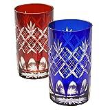 Japanese Crafts Sakura Pair of 2 Red & Blue Edo Kiriko Cut Glasses Tumbler Highball Glass Kasane Yarai - Red & Blue