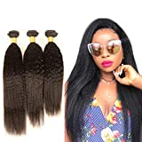 DAIMER Brazilian Virgin Yaki Human Hair 3 Bundles Mixed Length 16 18 20 Inch 100% Unprocessed Kinky Straight Weave Sew In Hair Extensions 100G/Pcs Hair Vendors Natural Black