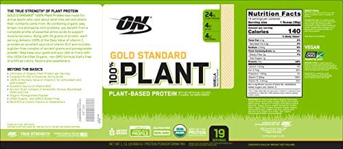Optimum Nutrition Gold Standard 100% Plant Based Protein Powder, Vitamin C for Immune Support, Vanilla, 1.51 Pound 9