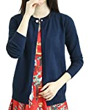 Product review of NianEr Womens Light Weight Open Front Knit Cardigans Sweater Ladies Short Vintage Cardigans for Dress