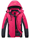 Wantdo Women's Waterproof Mountain Jacket Fleece Windproof Ski Jacket , Large, Rose Red