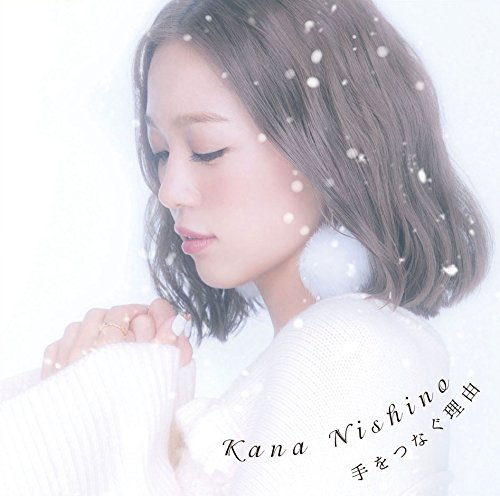 "Kana Nishino >> Album ""LOVE it"" - Página 2 51DyMKrS9iL"