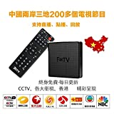 Chinese TV Box,4K Chinese Channel tvbox 2018 Newest One of The Best TV Box for Watching Mandarin Chinese & Cantonese Live Channels & Movies Hong Kong, China, Taiwan,CCTV 湖南卫视、江蘇衛視and More