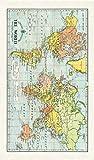 Cavallini Papers & Co. Cavallini Vintage World Map Cotton Tea Towel