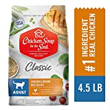 Chicken Soup for the Soul Adult Cat Food - Chicken & Brown Rice Recipe, 15 lb