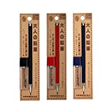 Kitaboshi Pencil Lead Holder 2mm , 3 Body Color Set , Black (OTP-680BST) / Red (OTP-680MST) / Navy (OTP-680IST) with Sharpener - Japan import (A-set)