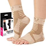 Mava Ankle Support (Nude, S-M)
