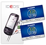 日本通信 IDEOS スマートフォーン 1GB定額SIM 2枚付き BM-SWFRM-2GB