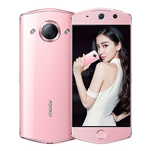"""Original New Meitu M6s 5.0"""" Selfie Beauty Effect SmartPhone 4GB 64GB 21MP Front Camera Canada Stock Factory Unlocked No Warranty (Support Voice / Text,WIFI, BUT NO DATA,GOOGLE)"""