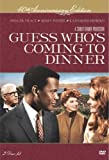 Guess Who's Coming to Dinner poster thumbnail