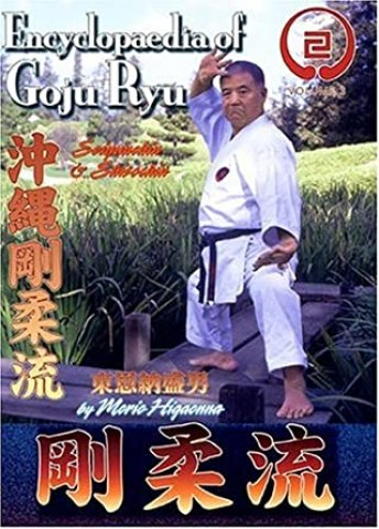Картинки по запросу ENCYCLOPEDIA OF GOJU RYU KARATE 5
