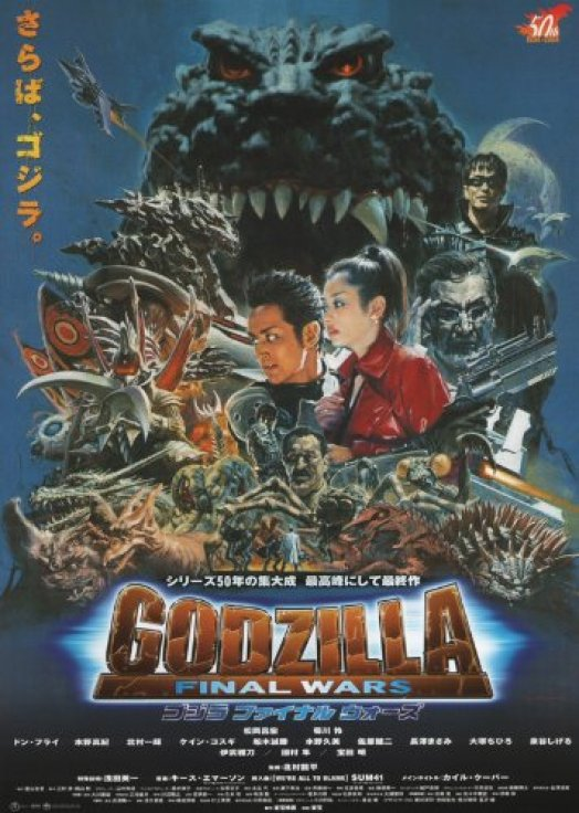Image result for godzilla final wars poster