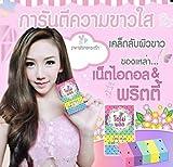 HOT!! OMO Plus Soap Mix Color Alpha Arbutin Gluta Soap - For Face &Body Whitening-100g
