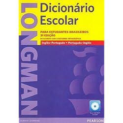 Longman Dicionário Escolar. Inglês-Português. Português-Inglês (+ CD-ROM)