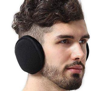 Tough Headwear Ear Muffs for Men & Women – Winter Ear Warmers/Covers for Cold Weather – Behind The Head Style Black Fleece Earmuffs