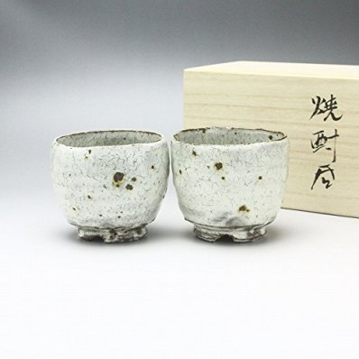 Set of 2 Shochu sake cups with wooden box made by Kiyoshi Yamato. Japanese ceramic Hagi ware.