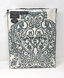 Tahari Chinoiserie Chic Print Bedding China Paisley Block Medallions Design 100% Cotton Duvet Cover 3pc Set Cream Teal (Queen)