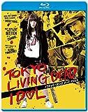 Tokyo Living Dead Idol [Blu-ray]