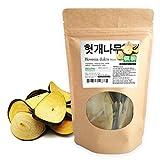 [Medicinal Korean Herb] Hovenia dulcis (Raisin Tree/zhijuzi/헛개나무) Dried Bulk Herbs (4oz) 113g
