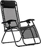 AmazonBasics Outdoor Zero Gravity Lounge Folding Chair, Black
