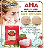 AHA Red Berry Alpha Arbutin Soap 100 G. x 1 pcs.