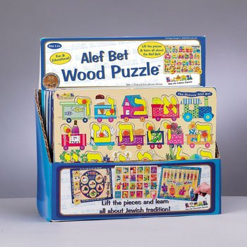 Rite Lite 22-Piece Wood Alef-Bet Hebrew Alphabet Puzzle