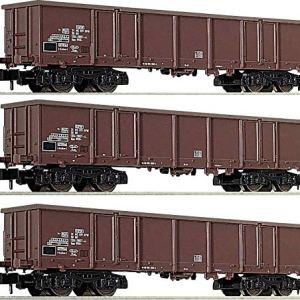 Fleischmann 828347 DR Eas Gondola Set (3) IV 51SSJn7 2BF6L