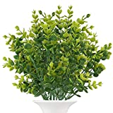 The Bloom Times Artificial Boxwood (Pack of 6),Fake Greenery Foliage Plants for Wedding, Garden, Farmhouse Outdoor Decor in Bulk Wholesale