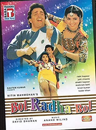 Download Bol Radha Bol (1992) Hindi Full Movie 480p [400MB] | 720p [900MB]