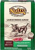 NUTRO NATURAL CHOICE Dog Food Lamb and Rice Recipe
