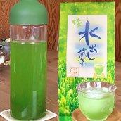 静岡抹茶入り 水出し煎茶ティーバッグ 1リットル用 5g×25袋入 (125g) 緑茶 冷茶 水出しお湯出し両用タイプ 掛川茶