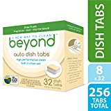 New! Beyond Natural Auto Dishwasher Tabs - USDA Certified 75% Biobased - Fragrance & Dye Free Dishwasher Detergent Tablets with Built-in Rinse-Aid. One Case of 8-32 Count Boxes.