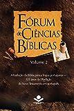 Fórum de Ciências Bíblicas 2: A tradução da Bíblia para a língua portuguesa - 325 anos da 1ª edição do Novo Testamento em português