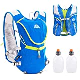 TRIWONDER Hydration Pack Backpack Professional 8L Outdoors Mochilas Trail Marathoner Running Race Cycling Hydration Vest (Blue - with 2 Water Bottles)