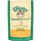 FELINE GREENIES SMARTBITES Hairball Control Natural Treats for Cats Chicken Flavor 2.1 oz.