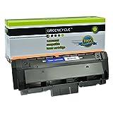 GREENCYCLE 1 Pack Black Compatible for Samsung 116L MLT-D116L MLTD116L Toner Cartridges High Yield use in Samsung Xpress SL-M2825DW SL-M2835DW/XAA SL-M2885FW/XAA SL-M2875FD/FW CL-M2625D Imaging Unit