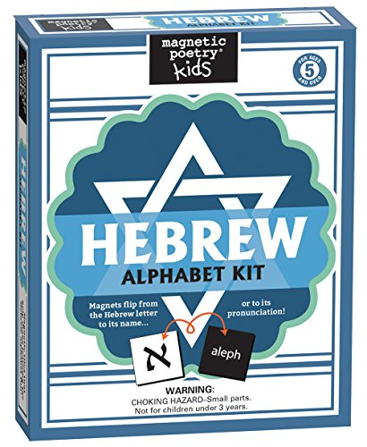 Magnetic Poetry - Kids Hebrew Alphabet Kit - Ages 5 and Up - Words for Refrigerator - Write Poems and Letters on the Fridge - Made in the USA