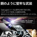 ASRock B450M STEEL LEGEND Socket AM4/ AMD Promontory B450/ DDR4/ Quad CrossFireX/ SATA3&USB3.1/ M.2/ A&GbE/ MicroATX…