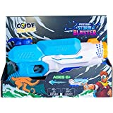 Poseidon Storm Blaster Water Gun - High Pressure Soaker with Long Range and Large Capacity - Super Squirters for Summer Pool Party, Backyard Games, Beach - for Kids and Adults