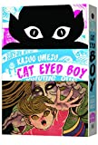 Cat Eyed Boy, Vol. 1 (1)