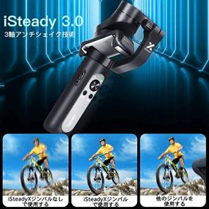 Hohem-iSteady-X-3-Axis-259g-Lightweight-Smartphone-Gimbal-Foldable-Handheld-Pocket-Stabilizer-Youtuber-Vlogger-Live-Video-for-iPhone-11-Pro-Max-X-XS-Android