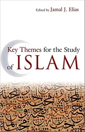 books to learn islam