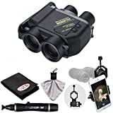 Fujifilm Fujinon Techno-Stabi TS1440 14x40 Image Stabilized Binoculars & Case with Smartphone Adapter + LensPen Cleaning Kit